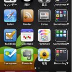 2011年10月のiPhoneホーム画面(アイキャッチ画像)