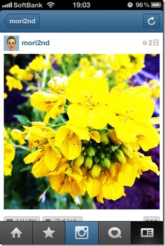 instagram miil eyecatch