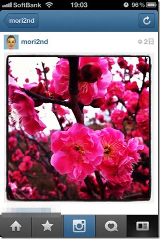 instagram miil 1