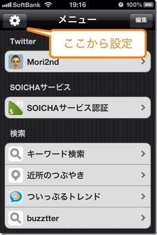 twitter facebook soicha 1