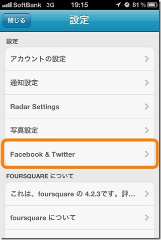 foursquare twitter map 7