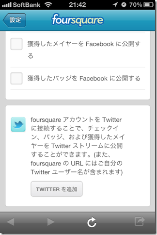 foursquare twitter map 8