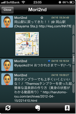 foursquare twitter map 13