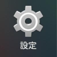 Androidの設定アプリのアイコン画像です。