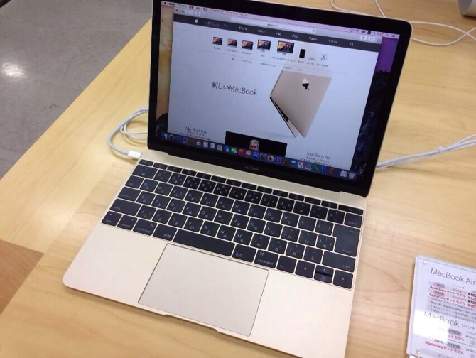 Apple macbook 2015 first look 1