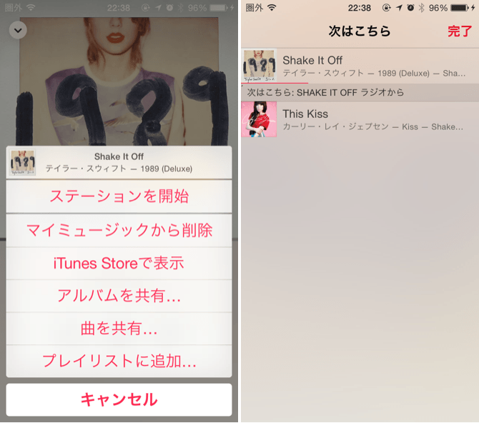 Apple music radio station 1