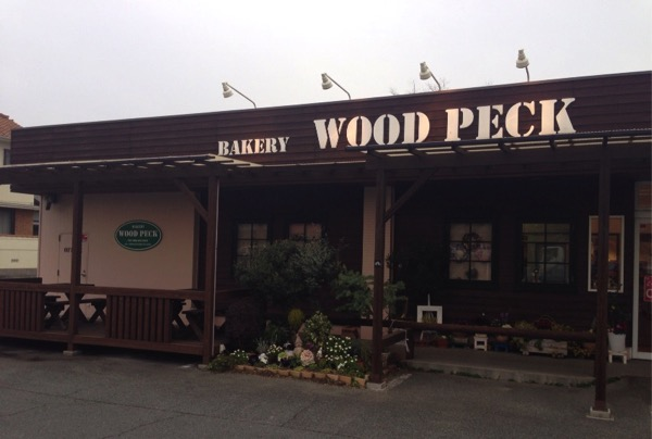 Bakery wood peck 2
