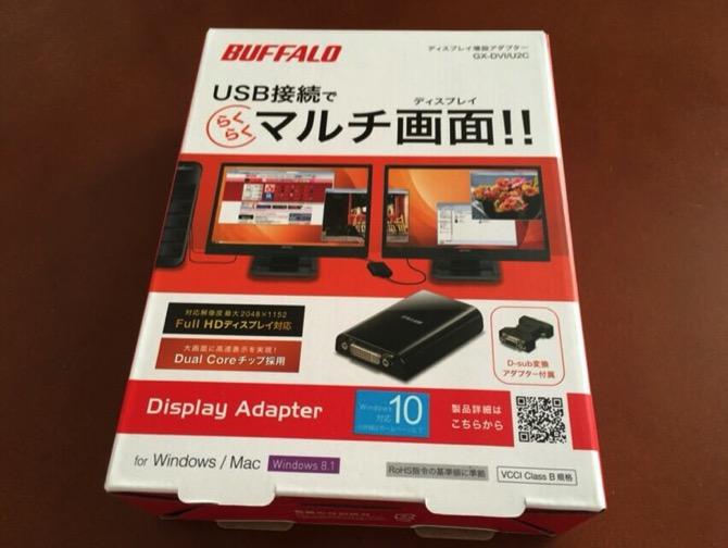 BUFFALO ディスプレイ増設アダプター GX-DVI/U2C のパッケージ写真です。