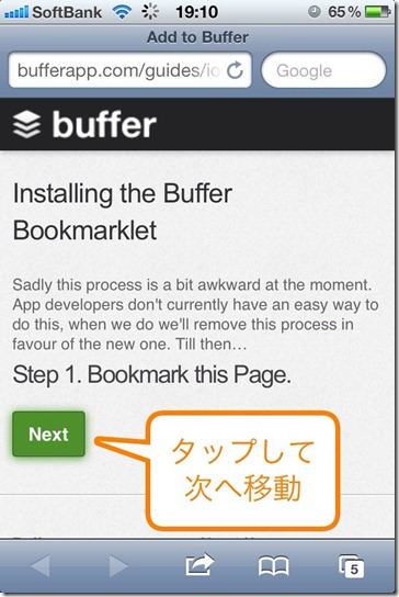 buffer iphone bookmarklet07
