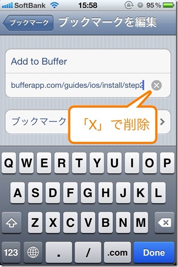 buffer iphone bookmarklet11