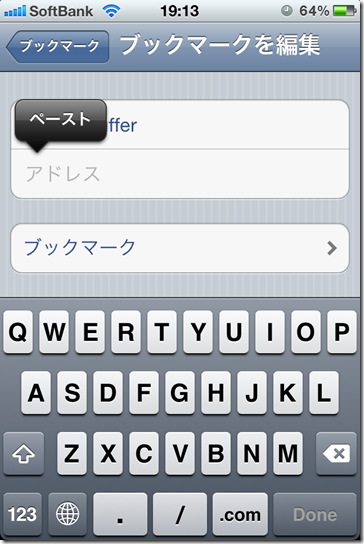 buffer iphone bookmarklet12