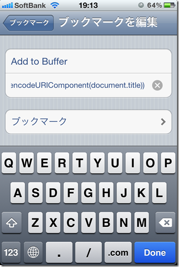 buffer iphone bookmarklet13