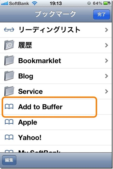 buffer iphone bookmarklet15