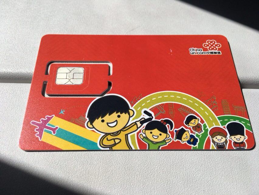 チャイナユニコム(香港)のSIMカードです。nano・micro・標準サイズの3種類に対応しています。対応するサイズに切り取って、アクティベート(有効化)します。