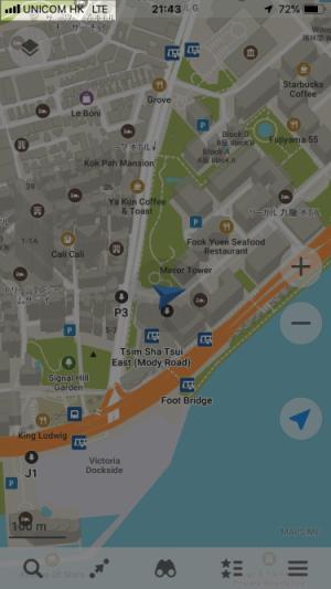 香港に滞在中、iPhoneの地図アプリを起動している画面です。スマホの電波状況が表示されています。