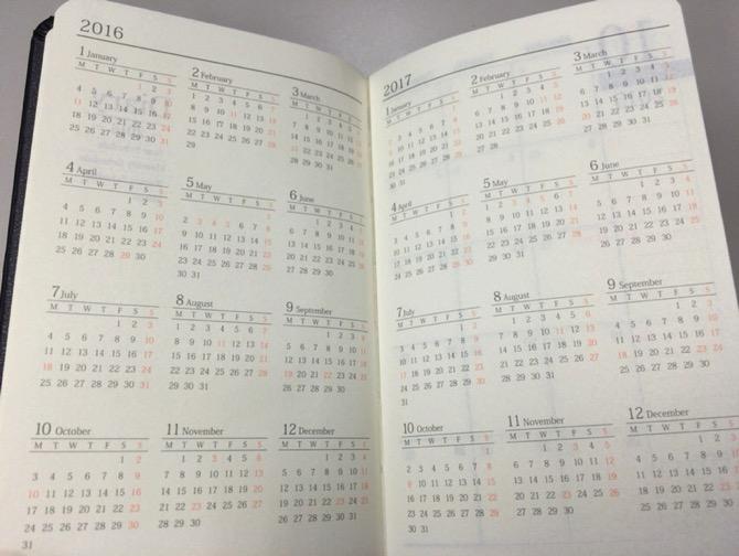 Daisho diary techo daisukin 2