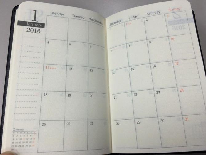 Daisho diary techo daisukin 3