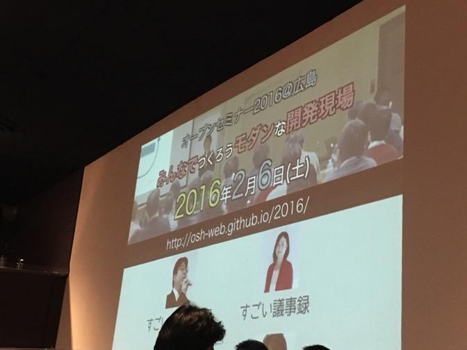 Daitokai okayama bonenkaigi 2015 4