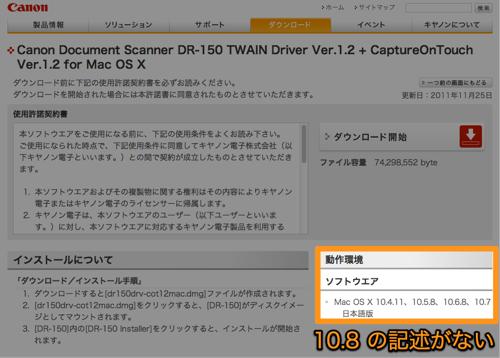 OS X Mountain Lion - Apple(日本)