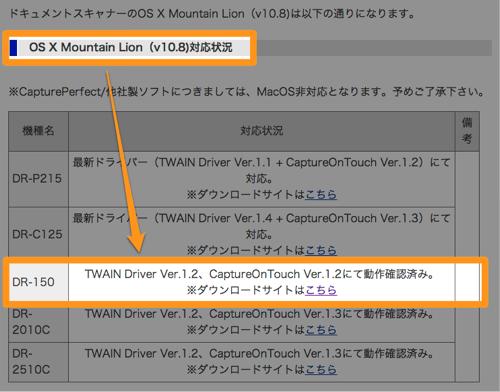 macOS - アップグレード方法 - Apple(日本)