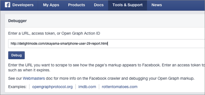Facebook debugger ogp 1