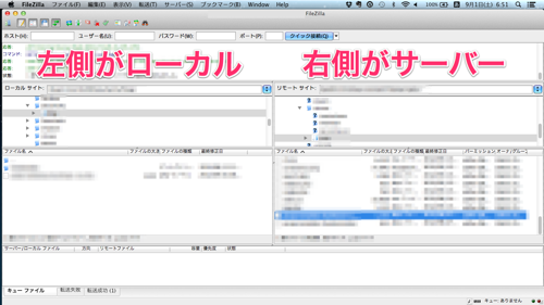 Mac filezilla download