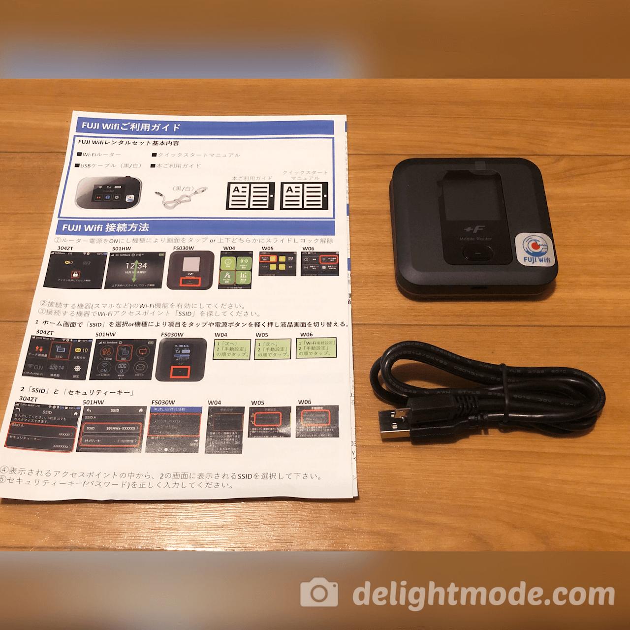 FUJI Wifiでソフトバンク回線のモバイルルーターをレンタル。プランは50GB。本体とマイクロUSBケーブル、説明書が付属していました。