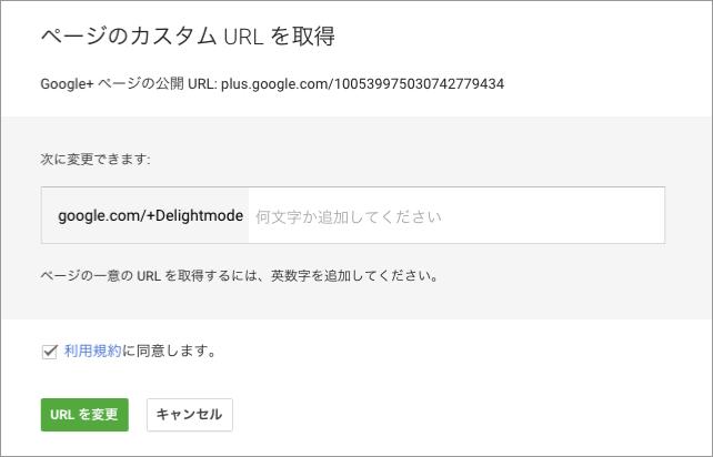 Google plus page 4