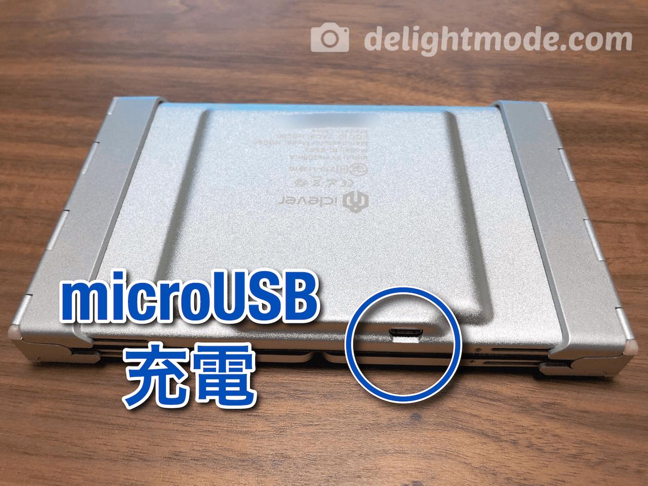 「iClever IC-BK03」Bluetoothキーボード本体裏側です。microUSB端子から充電できます。