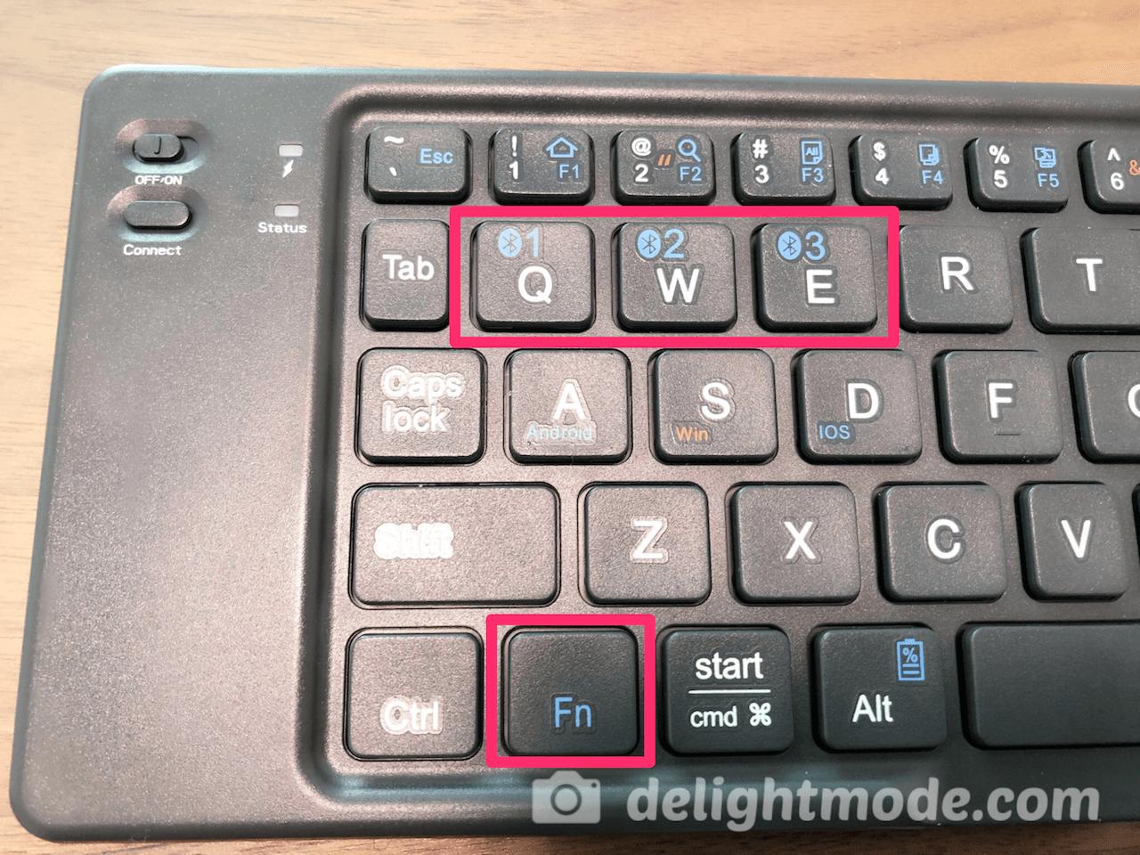 Fn(ファンクション)キーを押しながら、Q・W・Eのそれぞれのボタンを押してペリング接続を切替えできます。