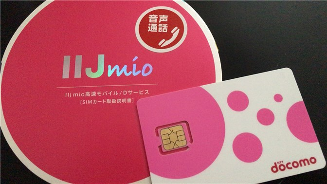 Iijmio voice call sim