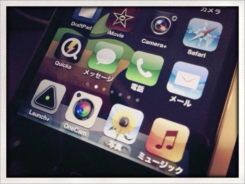 iphone 標準 カメラ url スキーム