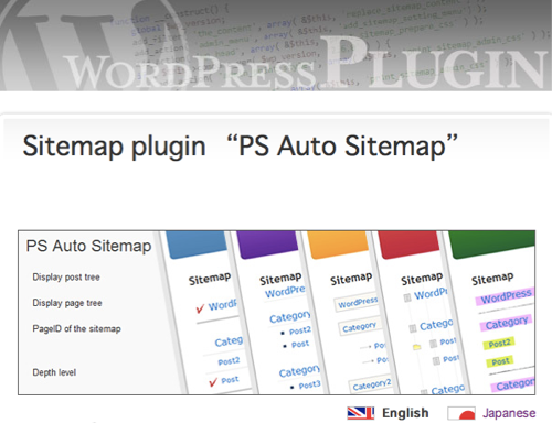 ps-auto-sitemap-1