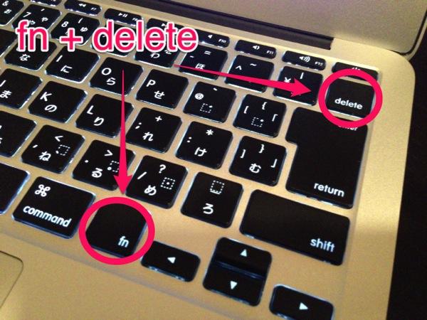 デリート キー mac