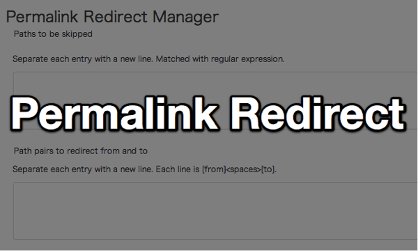 Permalink redirect wordpress plugin 1