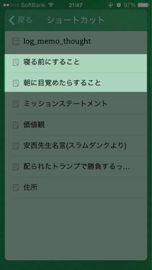 evernote shortcuts checklist 2