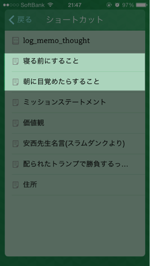 evernote shortcuts checklist 4