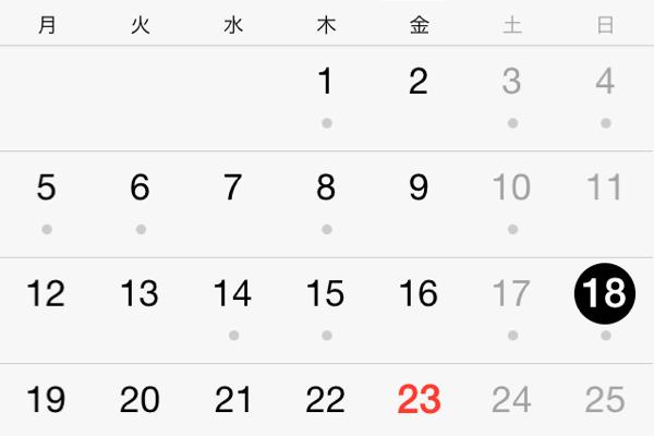 【iPhone】iOS標準カレンダーアプリの開始曜日を変更する方法。「日曜始まり」より「月曜始まり」が好みです!