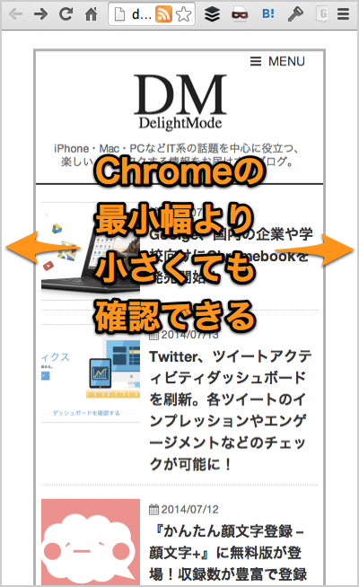 chrome mobile layouter 1