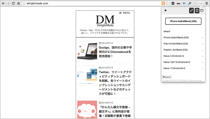 chrome mobile layouter 2