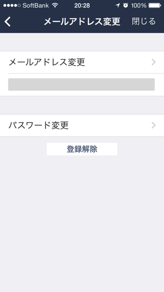 Img201411264158