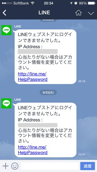 Img201411264159