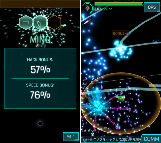 Ingress glyph hack 3