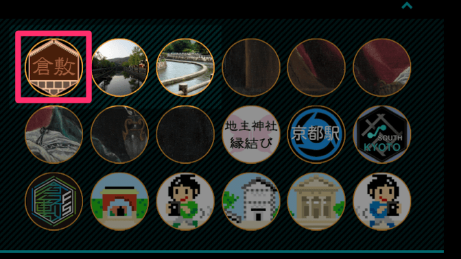 Ingress mission badges rearrange 4