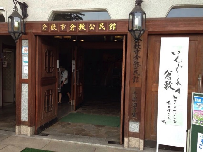 Ingress okayama fs kurashiki 1st report 1