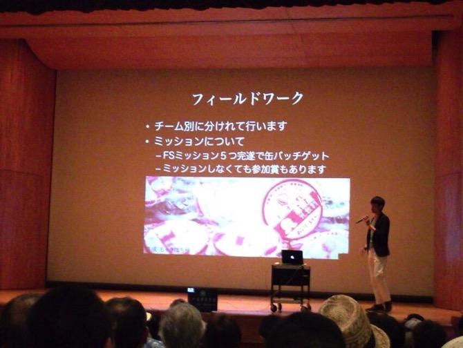 Ingress okayama fs kurashiki 1st report 3