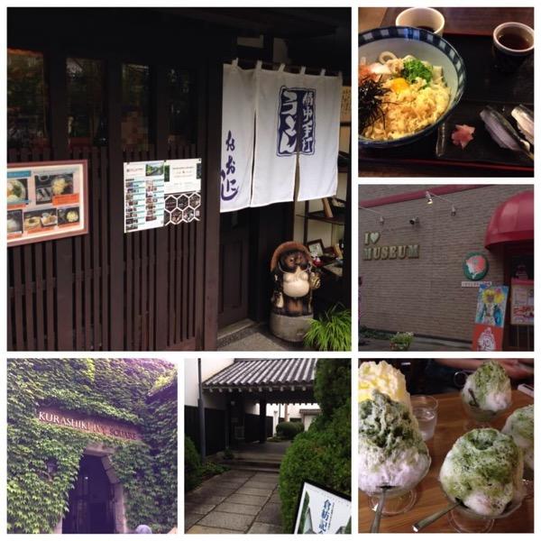 Ingress okayama fs kurashiki 1st report 5