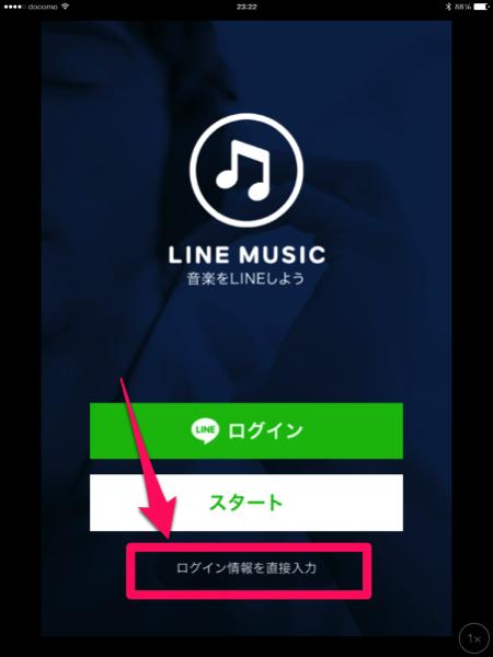Ipad line music 6