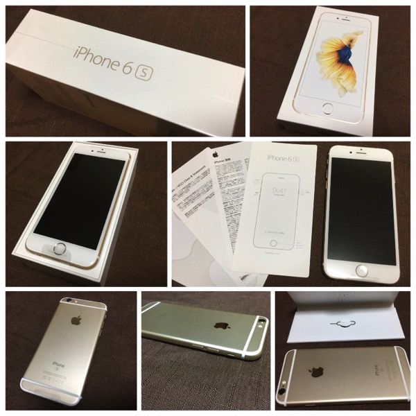 Iphone 6s unboxing 4
