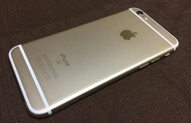 Iphone 6s unboxing eyecatch